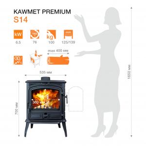 Чугунная печь KAWMET Premium S14 (6,5 kW)