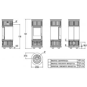 ДРОВЯНАЯ КАФЕЛЬНАЯ ПЕЧЬ-КАМИН E929C Hermetic Piazzetta