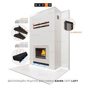 Вентиляционная решетка для камина SAVEN Loft 6х80 белая
